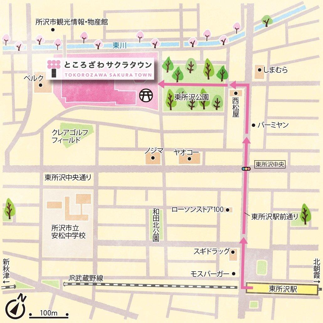 ところざわサクラタウン行き方地図