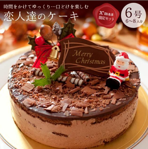 クリスマスケーキまだ間に合う!2020年通販で予約・購入できるお店
