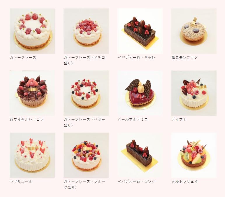 クリスマスケーキ 2020 三鷹市の予約はまだ間に合う?前日までの申し込みでも買える方法も紹介!